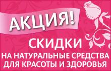 http://diakan-fortex.ru/static/img/11.jpg